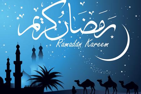 Spezie e Ramadan